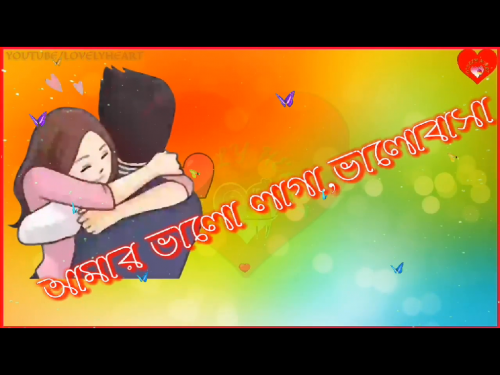 Icche_Gulo_Bengali_Song_thumbnail.png
